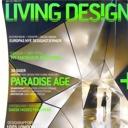 livingdesign_ico
